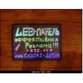 LED-панель