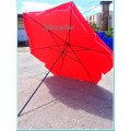 Зонт 2,9*2,9 м